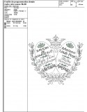 Motif de broderie machine cadre rétro  publicitaire savon de Marseille