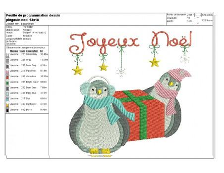 Instant download machine embroidery design Santa Claus