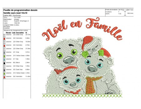 Instant download machine embroidery design deer my first christmas