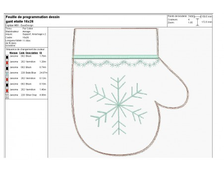 Instant download machine embroidery design Christmas elf