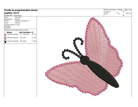 Instant download machine embroidery butterfly mylar