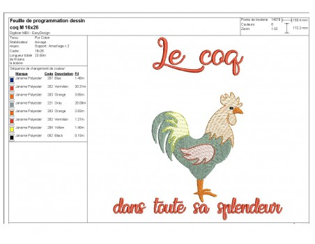 Instant download machine embroidery rooster
