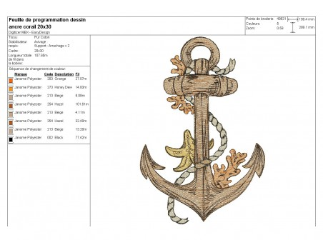 Instant download machine embroidery design Marine anchor