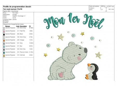 Instant download machine embroidery design stork baby boy