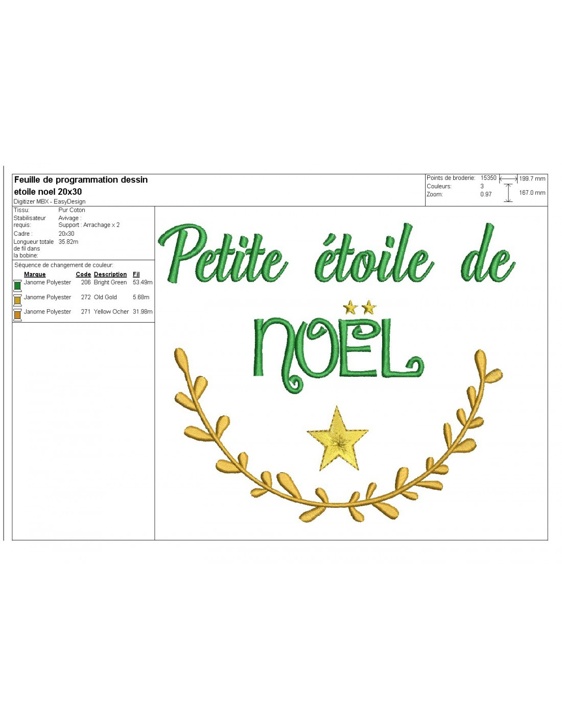 Machine Embroidery Design Little Star Christmas