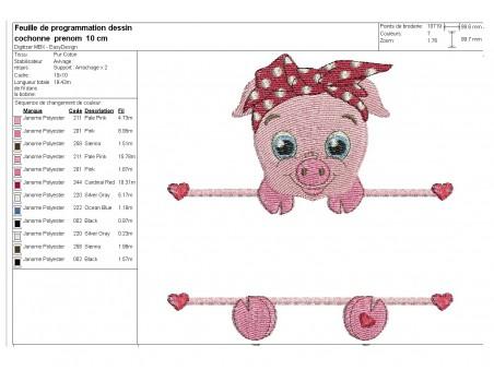 Motif de broderie machine  cochon prénom fille