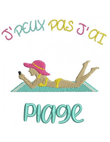 Instant download  machine embroidery design text I can not aquabiking
