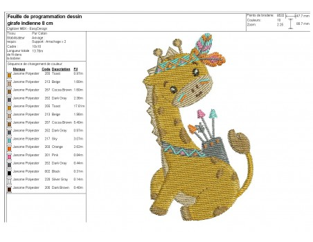 Instant download machine embroidery design lion
