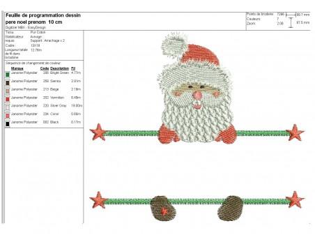 Motif de broderie machine motif prénom père Noël