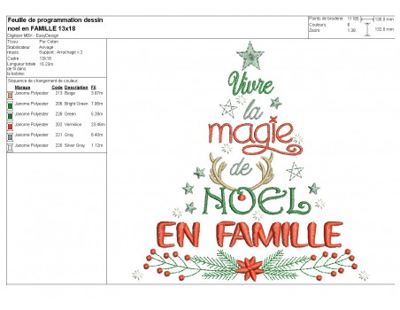 Instant download machine embroidery design christmas all together