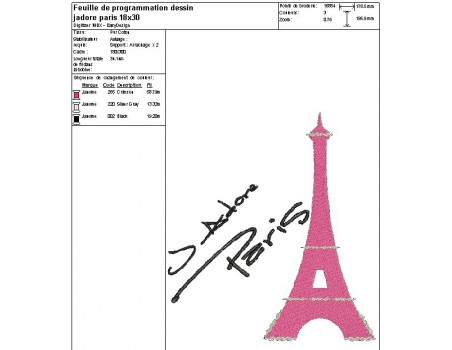 Motif de broderie machine J'Adore Paris tour eiffel