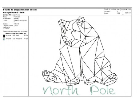 Instant download machine embroidery design polar bear