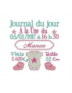 Instant download machine embroidery design Newspaper Birth Announcement