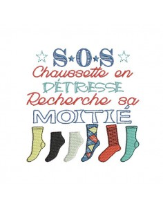 Instant download machine embroidery Socks missing