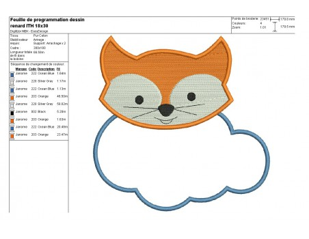 embroidery design Bear cloud ITH